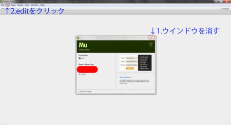 f:id:ryuusinn:20120821193522j:image