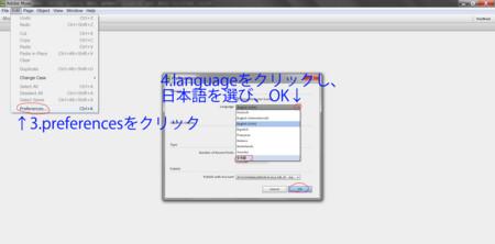 f:id:ryuusinn:20120821194841j:image