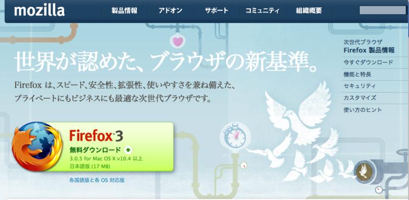 f:id:ryuusuijyoudou:20090103211308p:image