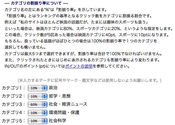 f:id:ryuusuijyoudou:20090222133646p:image