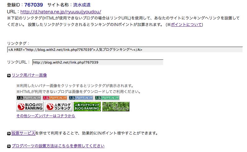 f:id:ryuusuijyoudou:20090222135727p:image