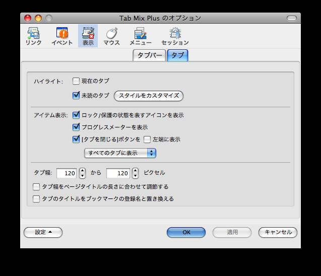 f:id:ryuusuijyoudou:20090308012457p:image