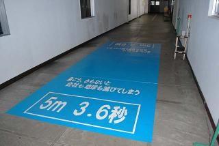 f:id:ryuusuijyoudou:20090520035543j:image