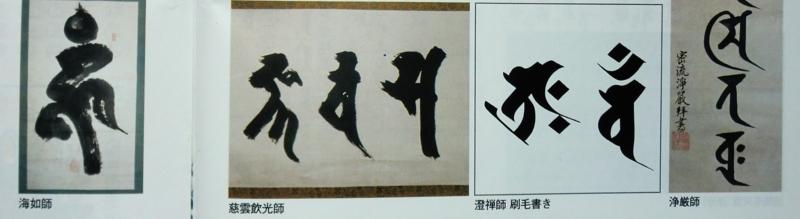 f:id:ryuuzanshi:20110213163544j:image