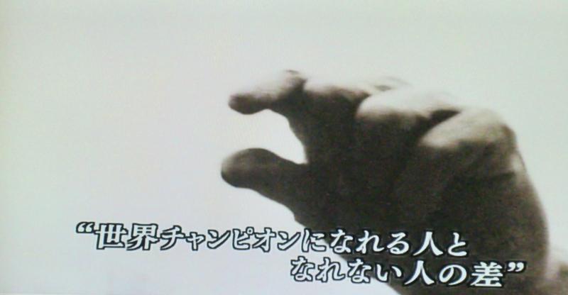 f:id:ryuuzanshi:20110515144656j:image