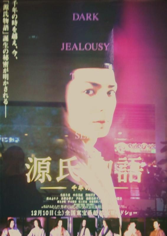 f:id:ryuuzanshi:20111214152225j:image