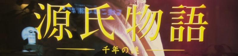 f:id:ryuuzanshi:20111214152437j:image