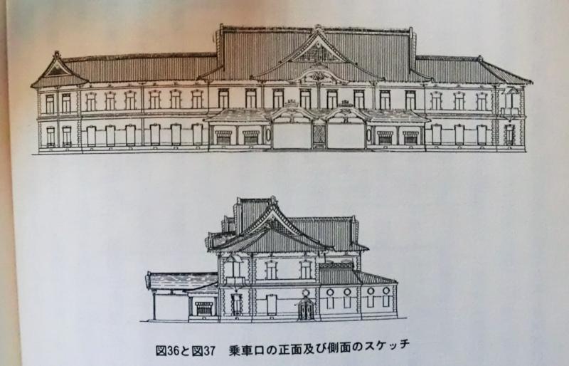 東京駅(3) お雇い外国人頑張る...