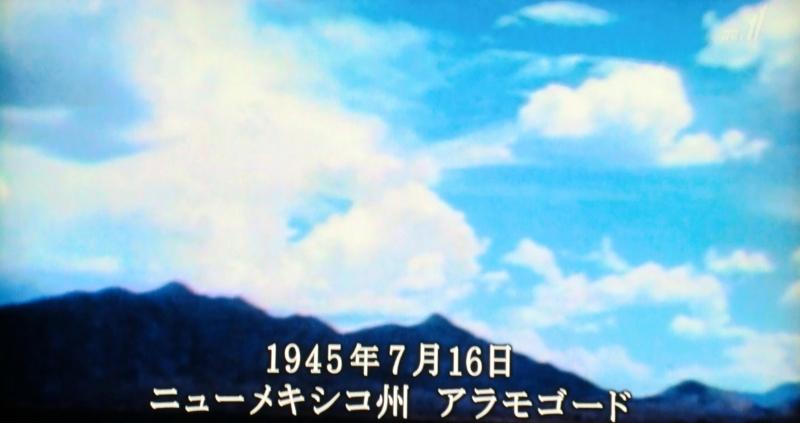 f:id:ryuuzanshi:20130408234520j:image