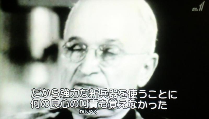 f:id:ryuuzanshi:20130411001304j:image