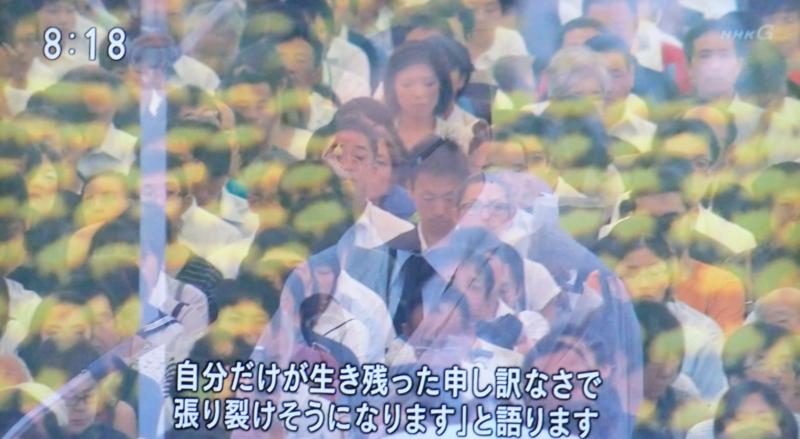 f:id:ryuuzanshi:20140806080822j:image