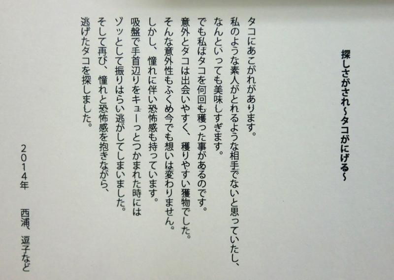 f:id:ryuuzanshi:20150220161048j:image