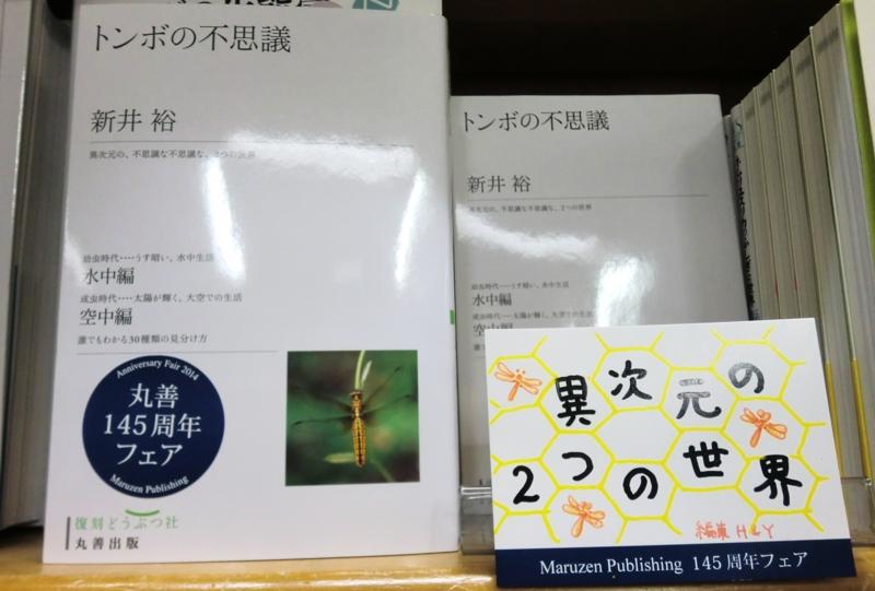 f:id:ryuuzanshi:20150220162112j:image