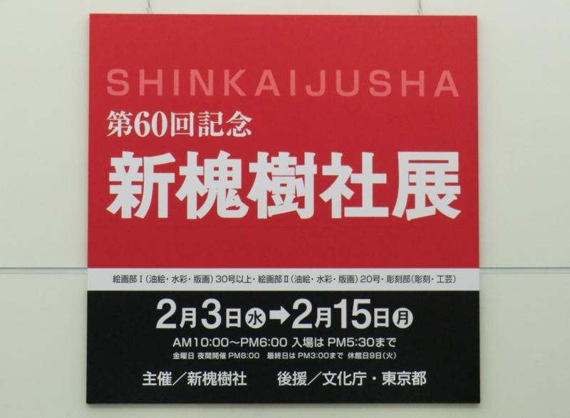 20160211133032