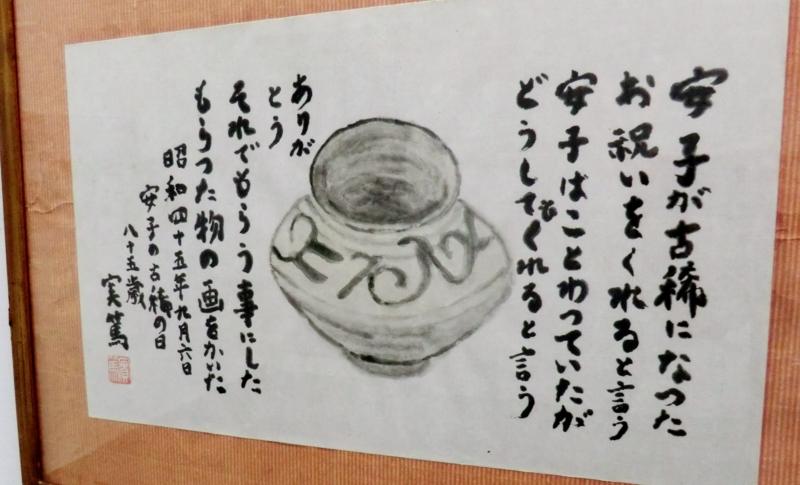 f:id:ryuuzanshi:20160601163327j:image