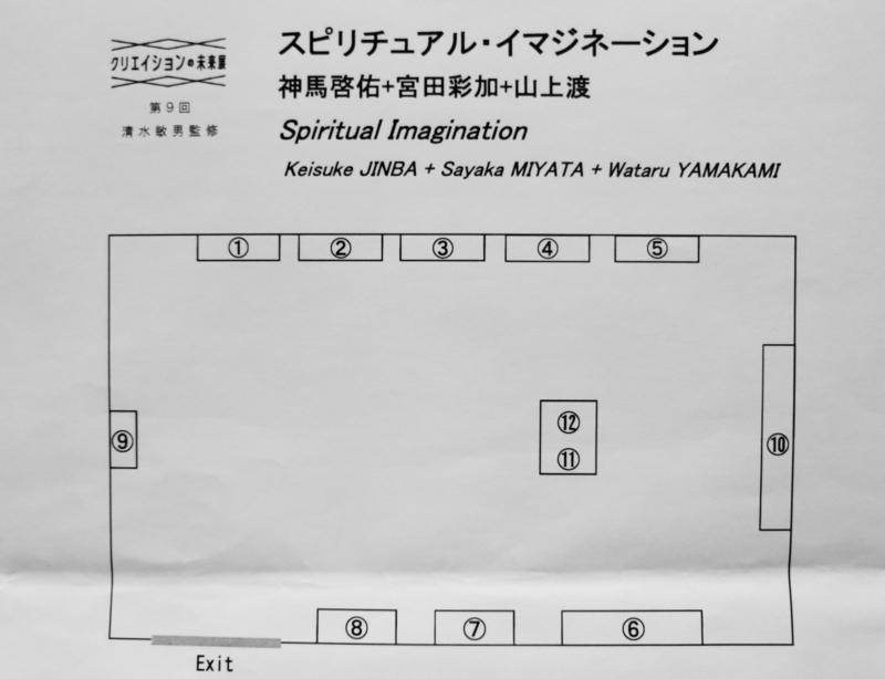f:id:ryuuzanshi:20161204143816j:image