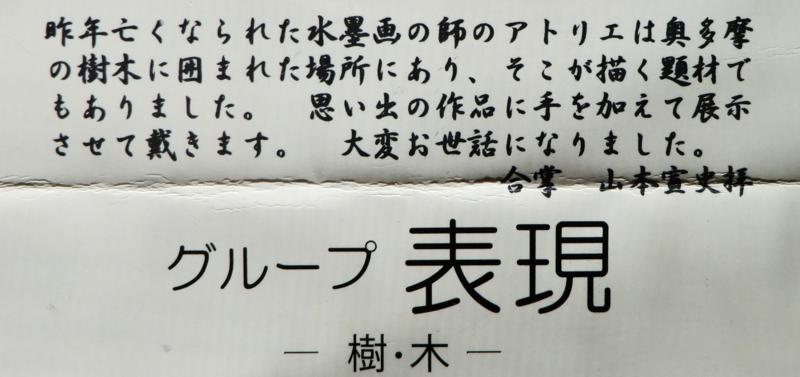 f:id:ryuuzanshi:20170212150417j:image