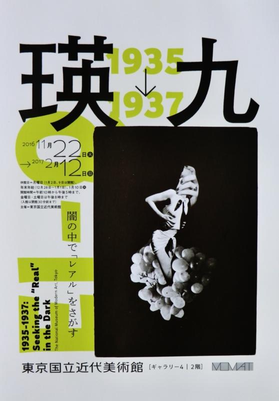 f:id:ryuuzanshi:20170212152259j:image