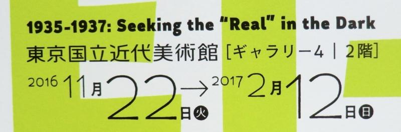 f:id:ryuuzanshi:20170212152436j:image