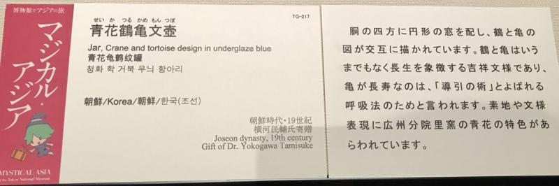 f:id:ryuuzanshi:20171009162911j:image