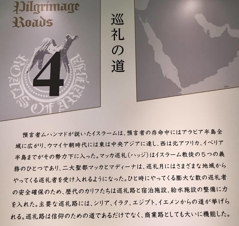 f:id:ryuuzanshi:20180330173319j:image