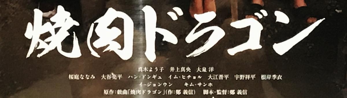 f:id:ryuuzanshi:20180625151250j:plain