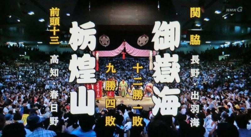 f:id:ryuuzanshi:20180721164301j:image