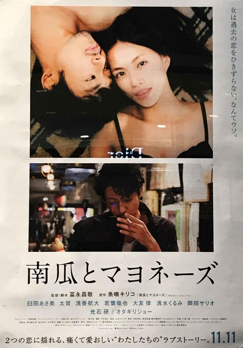 f:id:ryuuzanshi:20180727155504j:plain