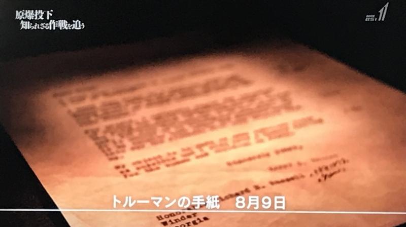 f:id:ryuuzanshi:20180804143400j:image
