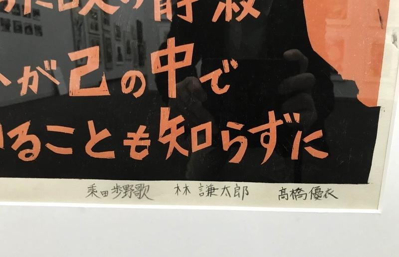 f:id:ryuuzanshi:20181009152402j:image