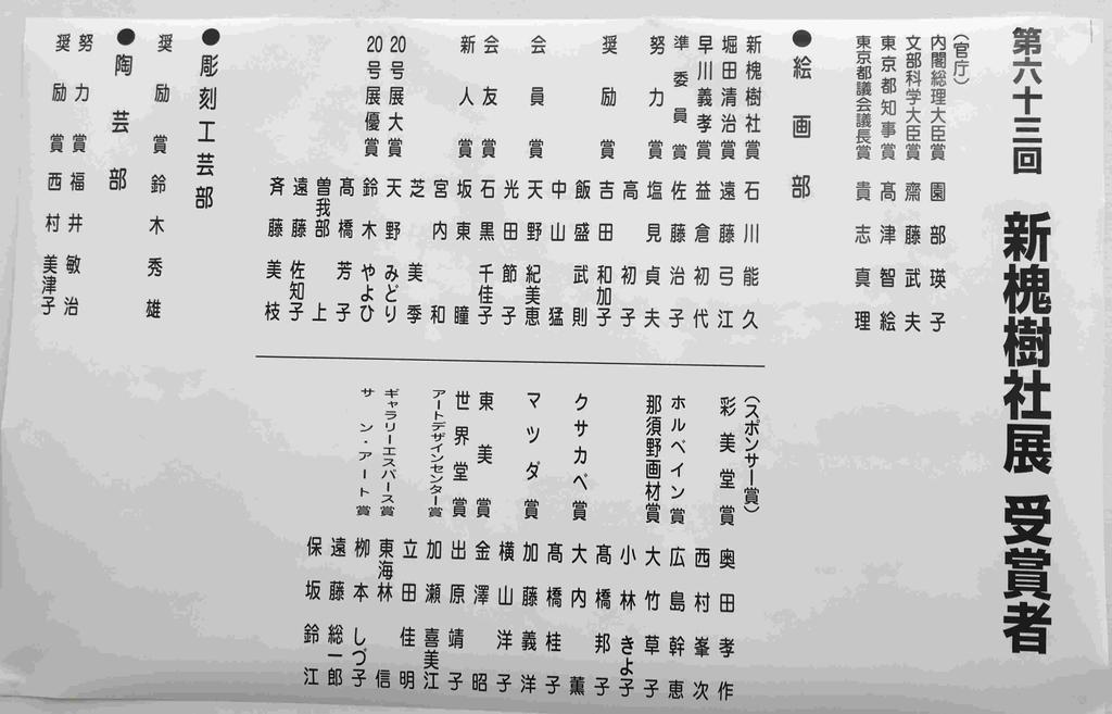 f:id:ryuuzanshi:20190209163834j:plain