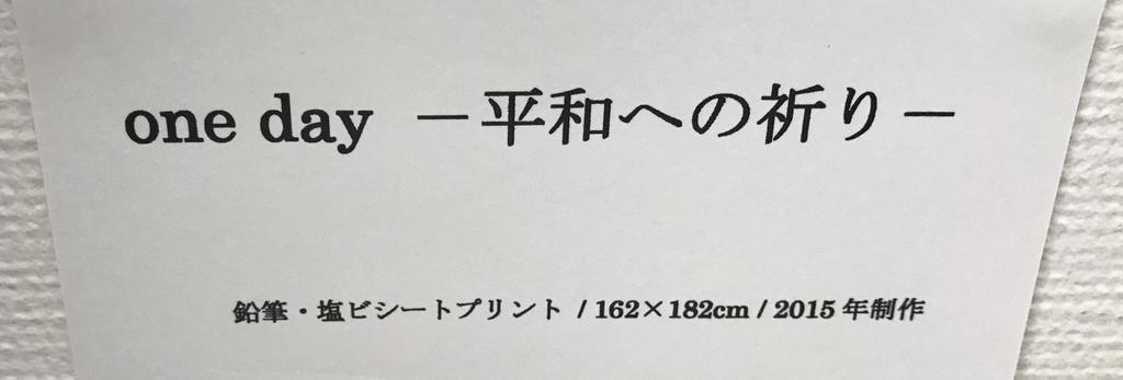 f:id:ryuuzanshi:20190209172802j:plain