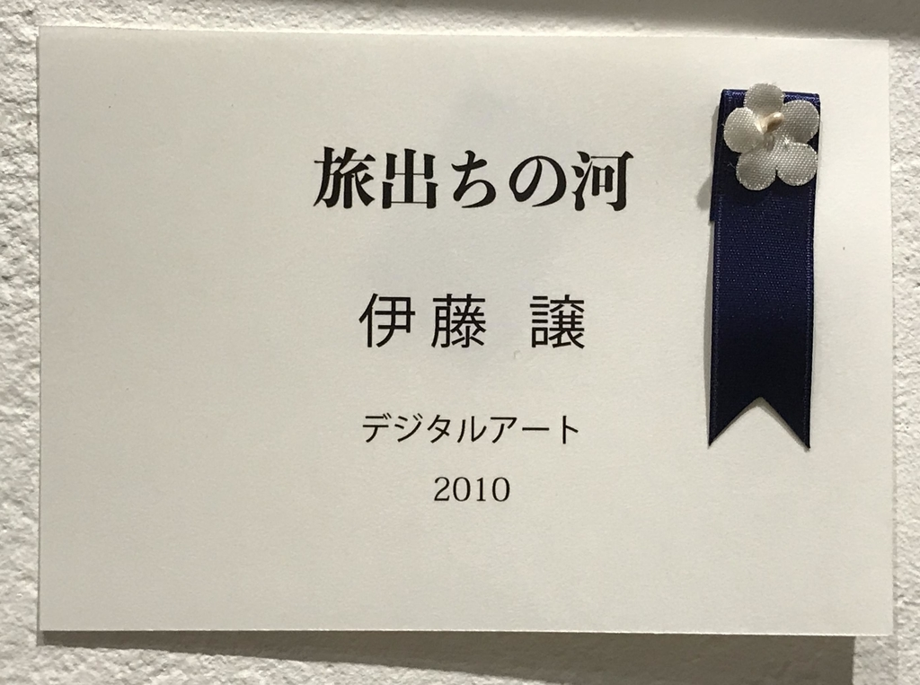 f:id:ryuuzanshi:20190218181650j:plain