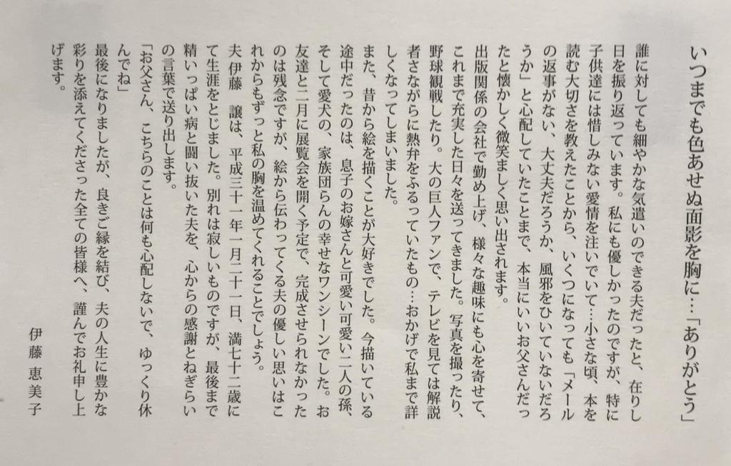 f:id:ryuuzanshi:20190223150726j:plain