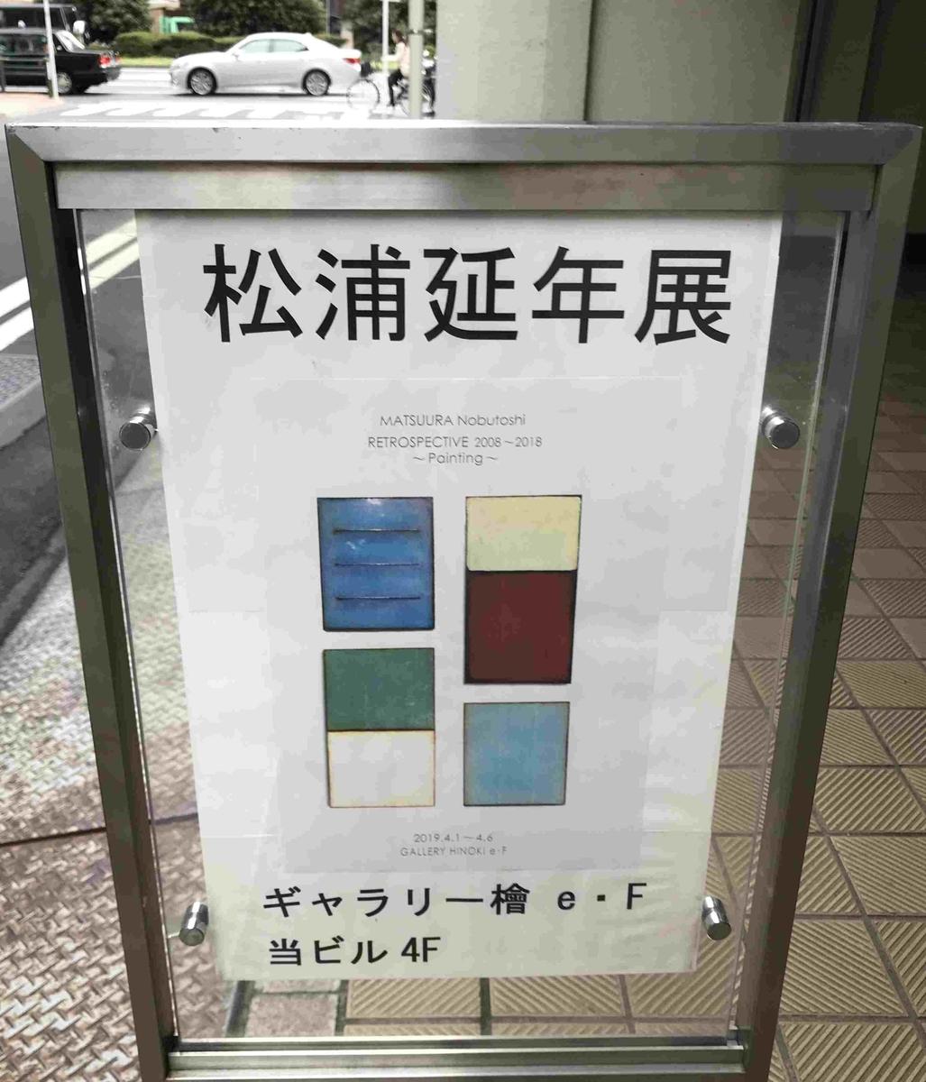 f:id:ryuuzanshi:20190402144529j:plain