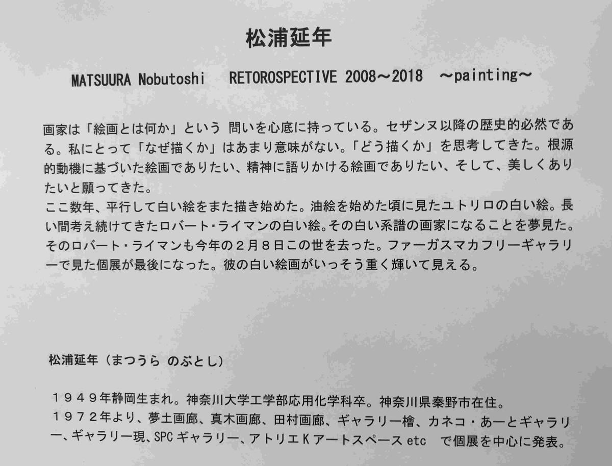 f:id:ryuuzanshi:20190402145221j:plain