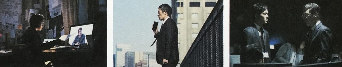 f:id:ryuuzanshi:20190801145600j:plain