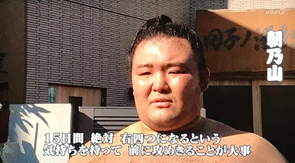 f:id:ryuuzanshi:20200112155644j:plain