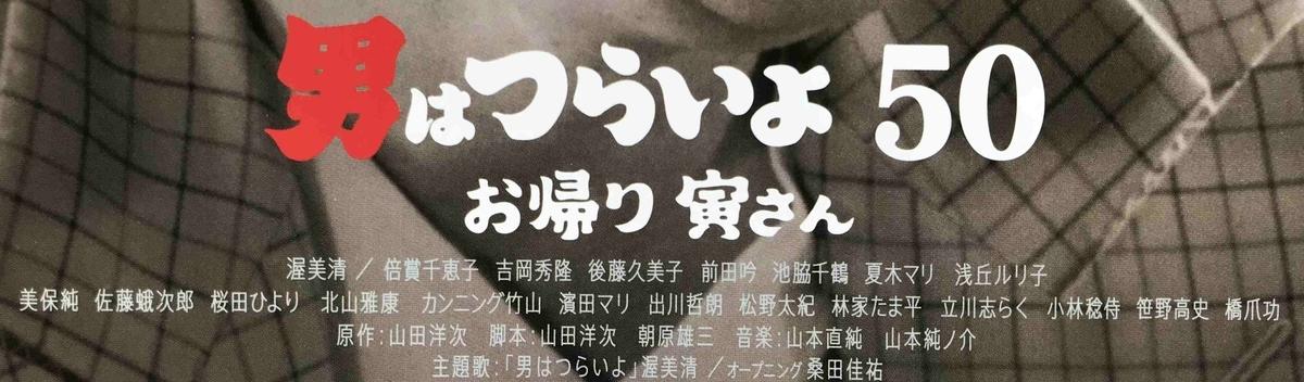f:id:ryuuzanshi:20200124145835j:plain