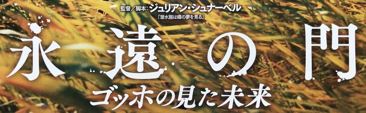 f:id:ryuuzanshi:20200124150409j:plain
