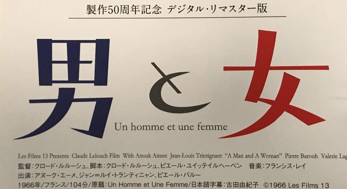 f:id:ryuuzanshi:20200209201140j:plain
