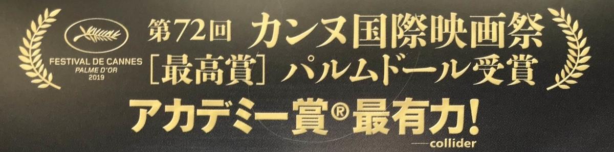 f:id:ryuuzanshi:20200210150959j:plain