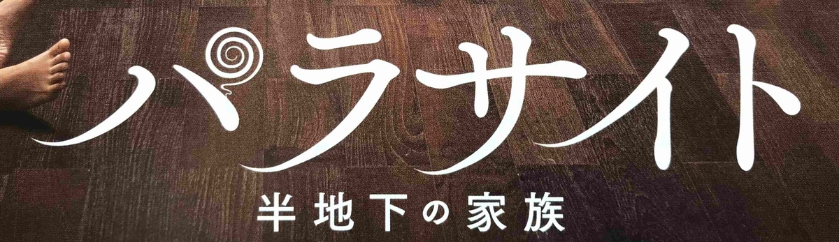 f:id:ryuuzanshi:20200210151016j:plain