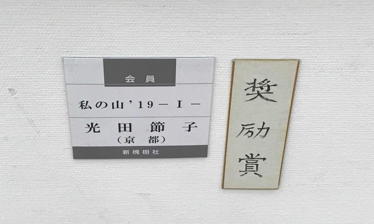 f:id:ryuuzanshi:20200211153553j:plain