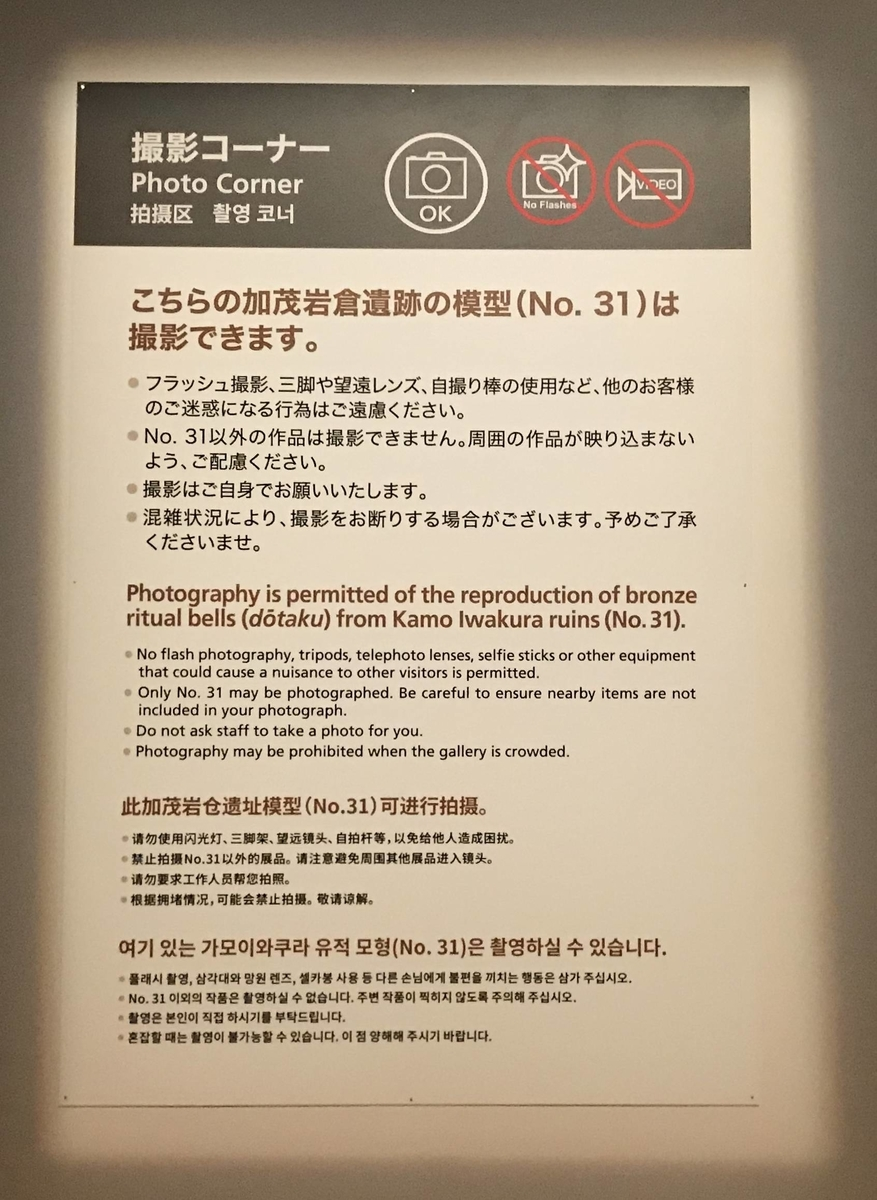 f:id:ryuuzanshi:20200212142234j:plain