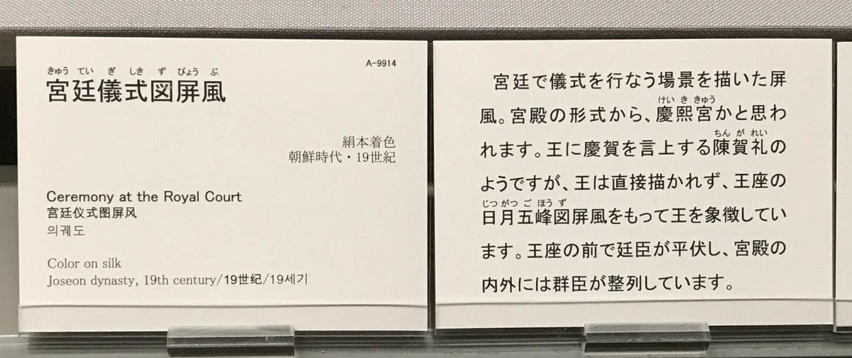 f:id:ryuuzanshi:20200212163521j:plain