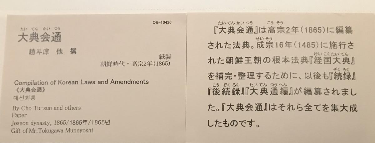 f:id:ryuuzanshi:20200212163631j:plain