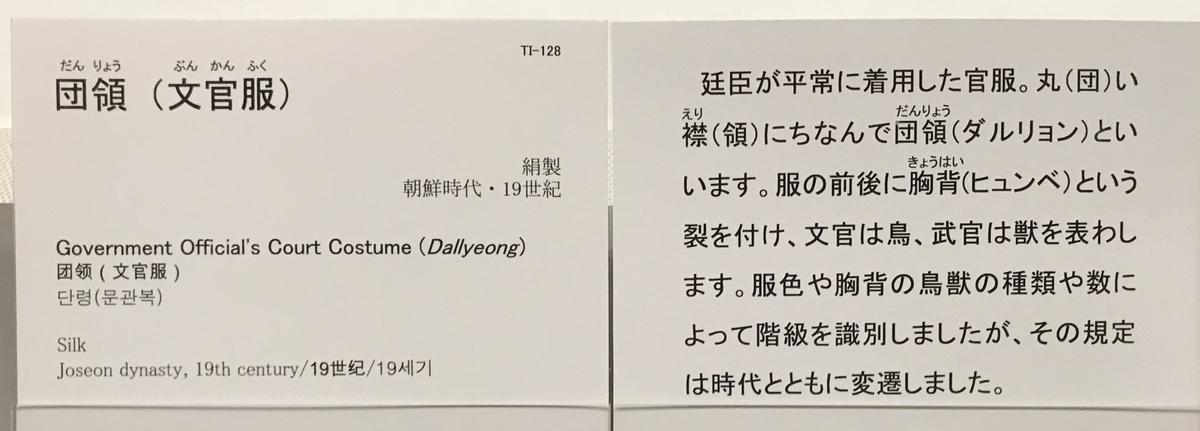 f:id:ryuuzanshi:20200212163833j:plain