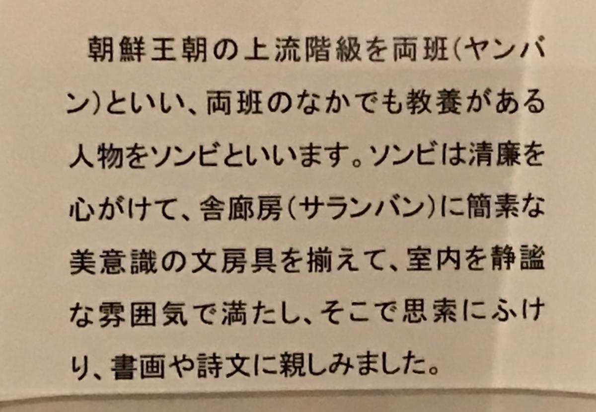 f:id:ryuuzanshi:20200212164057j:plain