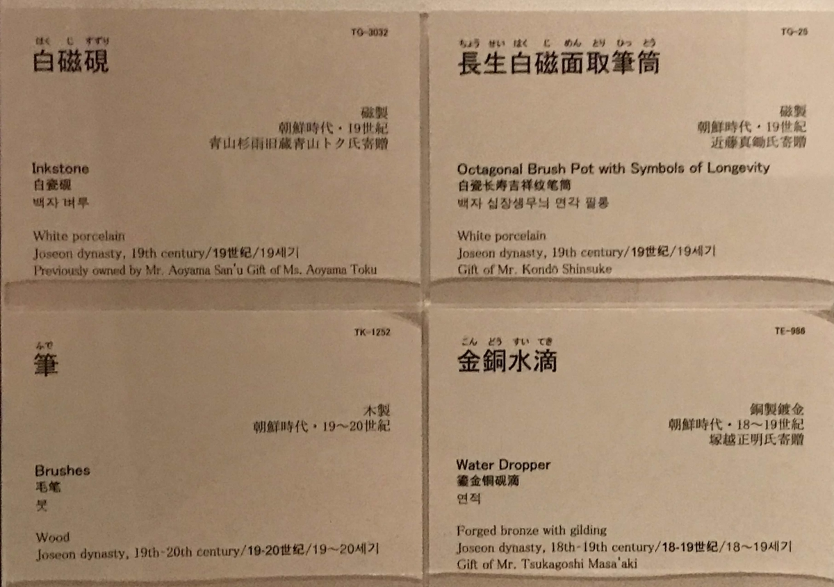 f:id:ryuuzanshi:20200212164106j:plain